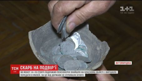 Супруги-пенсионеры нашли на огороде серебряные чешские монеты