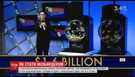 Американец выиграл миллиард шестьсот миллионов долларов в лотерею