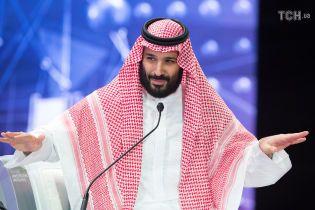 Саудовский кронпринц, которого подозревают в причастности к убийству Хашогги, примет участие в G20