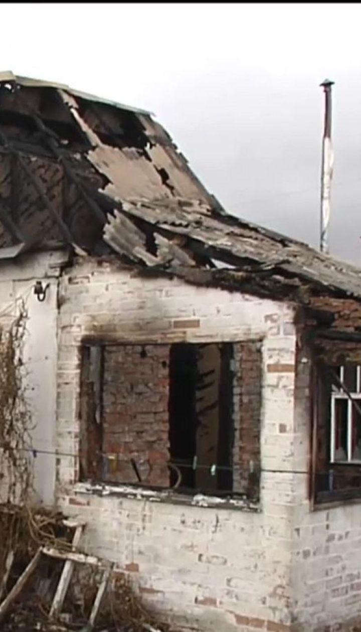 Двоє малих дітей і їхня мама-інвалід загинули в пожежі на Київщині