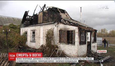 Двое маленьких детей и их мама-инвалид погибли в пожаре на Киевщине