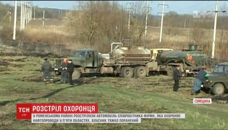 На Сумщине совершили покушение на убийство мужчины, который охраняет нефтепроводы