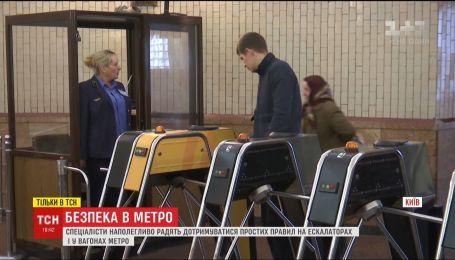Специалисты советуют украинцам соблюдать простые правила поведения на эскалаторе