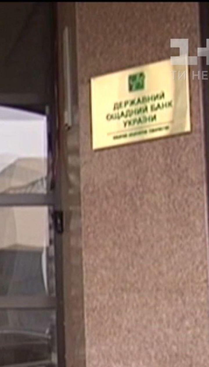 """В САП готовят представление на нардепа от """"Воли народа"""" Станислава Березкина"""