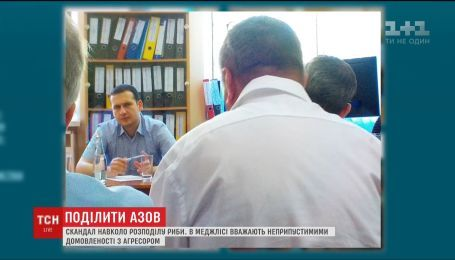 Меджлис считает недопустимыми переговоры с российской делегацией по рыболовству