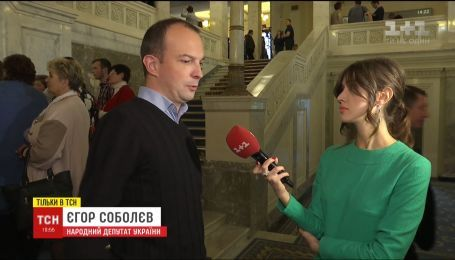 Стоит ли украинским политикам быть прикосновенными - опрос в ВР