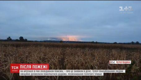 Рятувальники відзвітували про повну ліквідацію пожежі на арсеналі біля Ічні