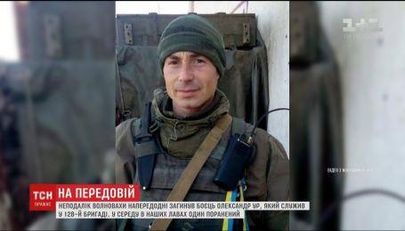 Неподалеку Волновахи погиб этнический венгр с 128-й бригады