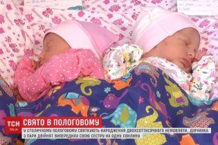 Умилительный юбилей: в Киеве новорожденные двойняшки дважды вошли в историю