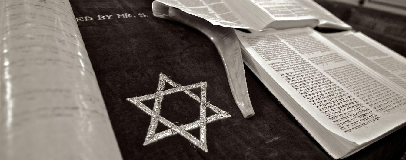 Еврейская община Киева обвинила НАБУ в незаконной слежке – Бюро открещивается