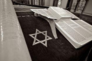 В НАБУ рассказали, кто следил за Центральной синагогой Киева