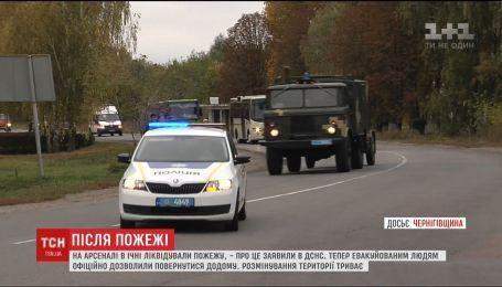 Над Черниговщиной открыли воздушное пространство и восстановили движение транспорта