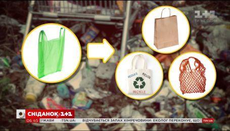 Чи готові українці складати покупки у коробки та чим замінити поліетиленові пакети