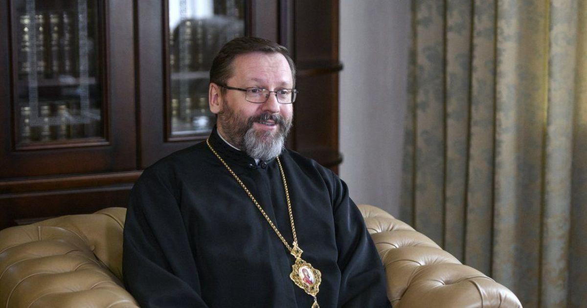 """""""Я хочу простягнути братню руку до новообраного предстоятеля"""": глава УГКЦ привітав православних із Об'єднавчим собором"""