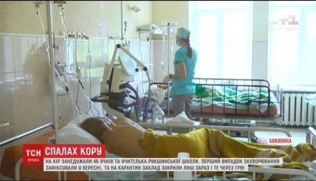 Вспышка кори на Буковине: на больничных койках оказались дети и беременная учительница
