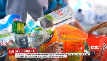 Европарламент поддержал запрет одноразовой посуды, ватных палочек и соломинок для напитков