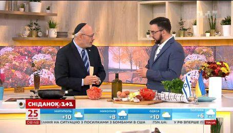 """Надзвичайний та Повноважний посол Ізраїлю в Україні приготував шакшуку у студії """"Сніданку"""""""