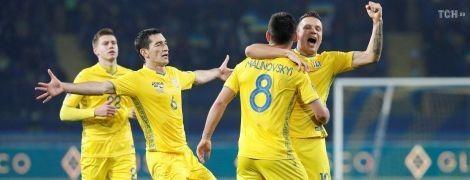 Стали известны соперники сборной Украины в плей-офф Лиги наций