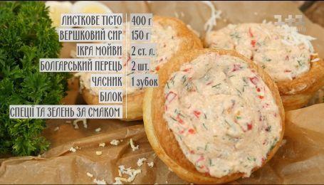 Тарталетки с икрой мойвы - Полезные завтраки
