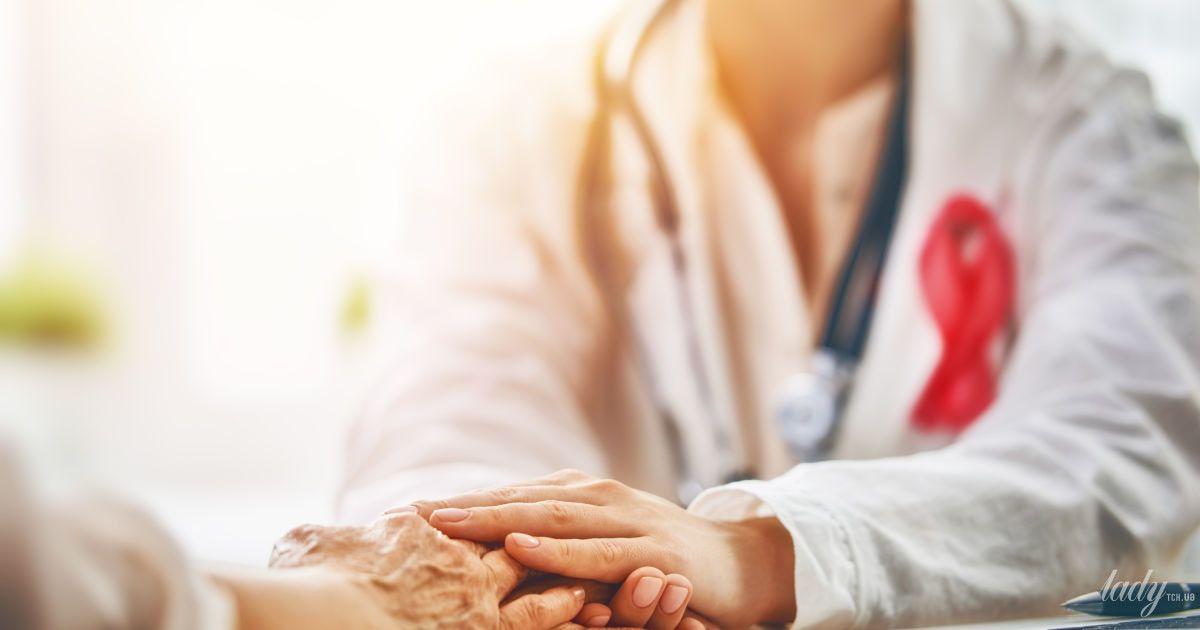 Где лечить рак груди: в Украине или за рубежом?