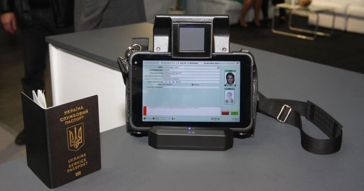 Мобільний термінал для паспортного контролю