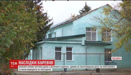 На Одещині під час буревію зірвало дах з дитсадка, коли там були діти