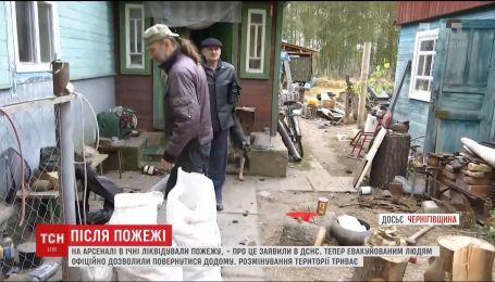 Спасатели официально разрешили жителям сел вблизи Ични вернуться домой