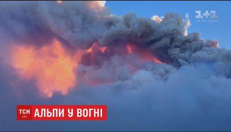 На півночі Італії палають ліси