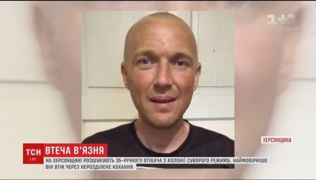 В Херсонской области разыскивают осужденного, пропавшего во время ночной смены на птицефабрике