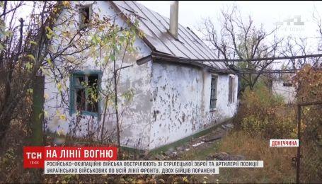 Російські окупанти обстрілюють зі снайперських гвинтівок та гранатометів Авдіївську промзону