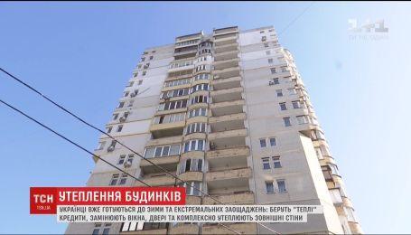 Утепляют стены, меняют окна и скупают обогреватели: как украинцы готовятся к зиме