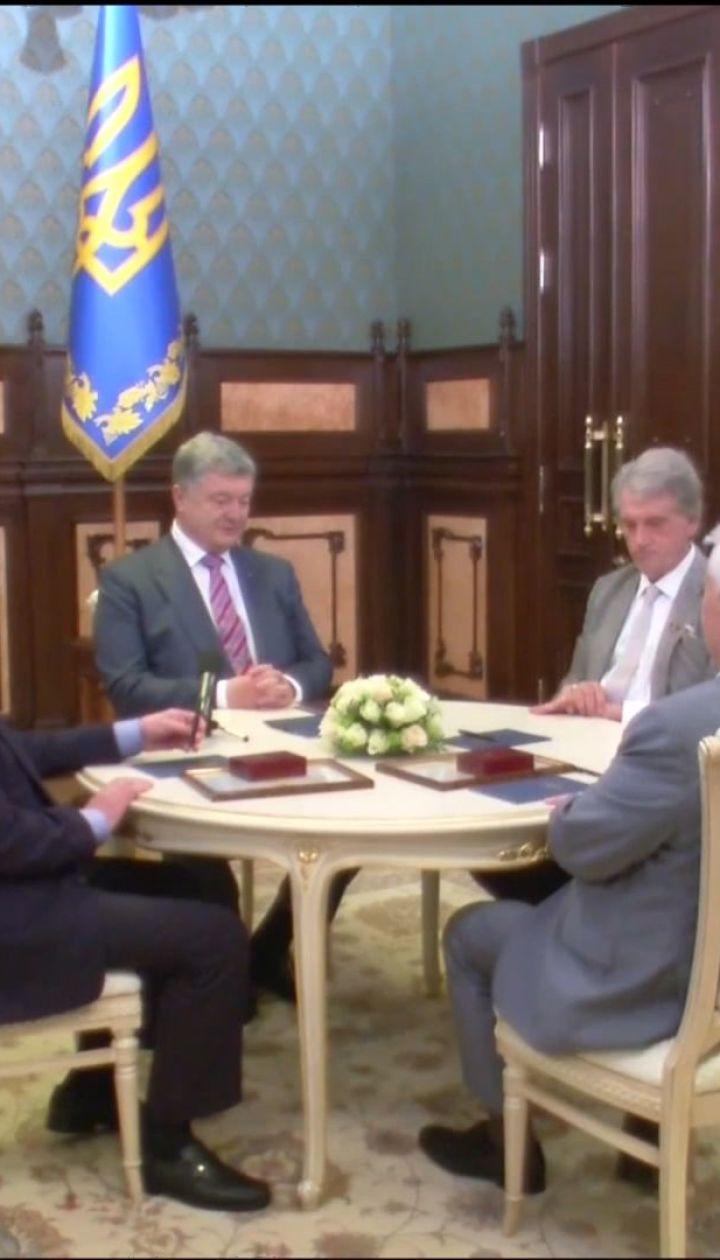 Порошенко, Кравчук, Кучма и Ющенко обсудили важнейшие проблемы современной Украины