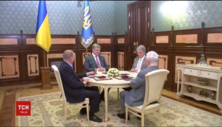 Порошенко, Кравчук, Кучма та Ющенко обговорили найважливіші проблеми сучасної України