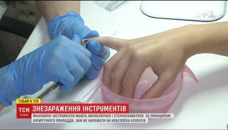 Манікюр з гепатитом на додачу: як не підхопити вірус просто в салоні краси