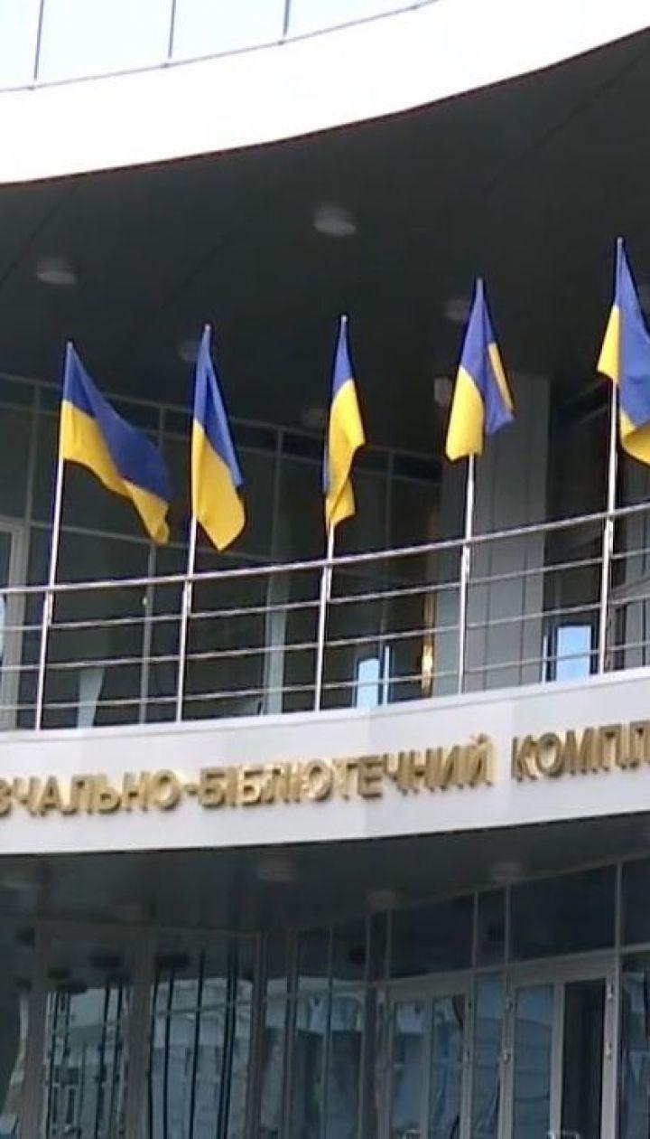 Юридичний університет у Харкові передумав надавати Вакарчуку приміщення для виступу