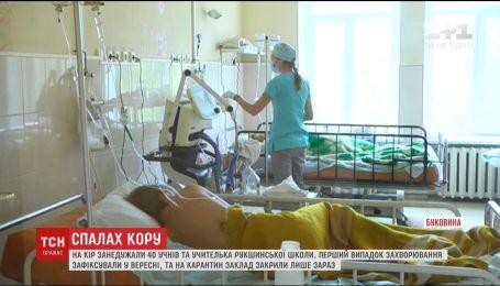 На Буковине растет уровень заболеваемости корью