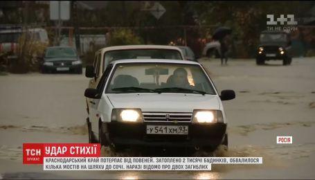 Наводнения накрыли Краснодарский край: люди массово скупают продукты, питьевую воду и бензин
