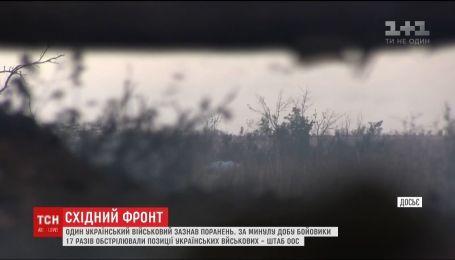 В Донецкой области ранения получил один украинский воин
