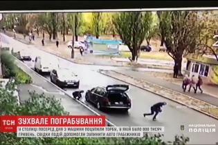 На капоте с ветерком: в Киеве преступники наехали на владельца украденных ими денег