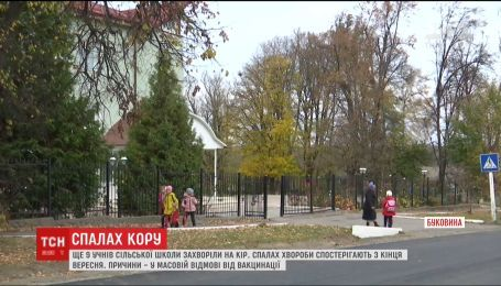 На Буковине корь диагностировали еще в девяти учеников школы села Рукшин