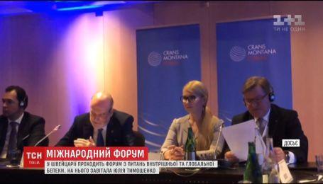 Тимошенко розкрила свою стратегію встановлення миру на Донбасі
