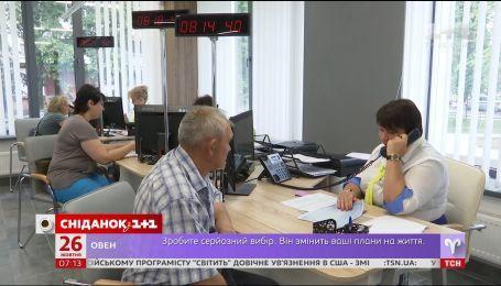 """Украинцы, которые не успели оформить субсидию, получат компенсацию """"задним числом"""" - экономические новости"""