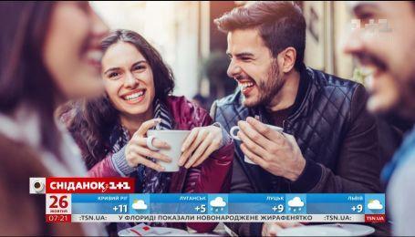 Цікаві факти про чай і каву та рекомендації лікаря щодо їх вживання