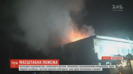 У масштабній пожежі на Харківщині загинув чоловік, ще шестеро – постраждали