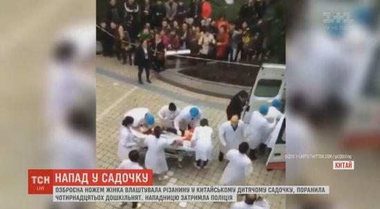 Китаянка влаштувала різанину у дитячому садочку, десяток дітей поранено