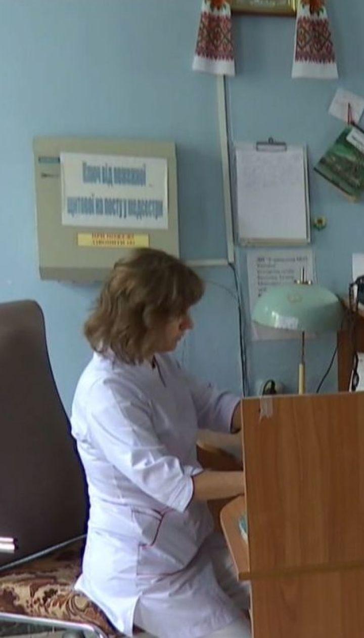 У 40 учнів школи на Буковині зафіксували захворювання на кір
