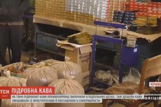 Правоохранители изъяли в Черновцах 45 тонн кофе в подпольном цехе