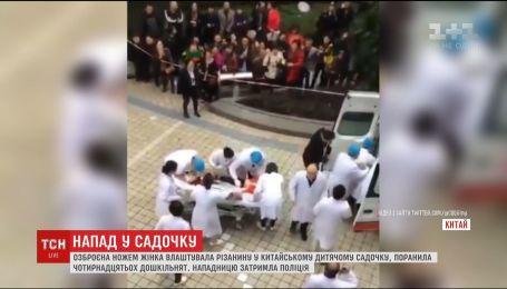 Жінка з ножем напала на дошкільнят у Китаї