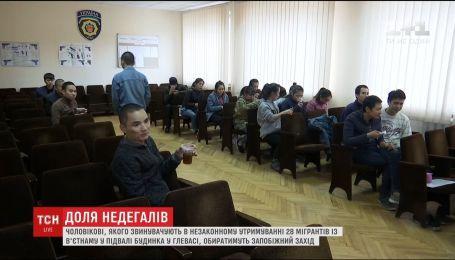 Мужчине, который насильно удерживал нелегалов под Киевом, изберут меру пресечения