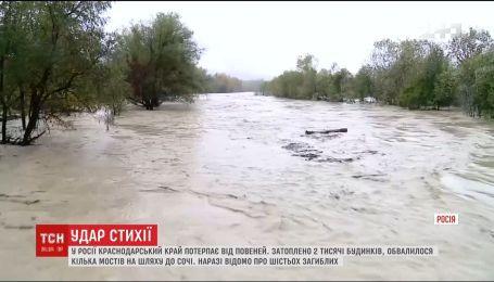 В России возросло число погибших во время разрушительных наводнений